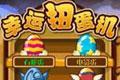 《怪物X联盟》平民不扭蛋也能胜RMB玩家