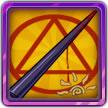 我是火影4星武器物品--漆黑长矛