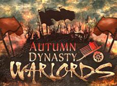 疯狂周五第12期:秋战:军阀混战、魔石、鸭子终结者