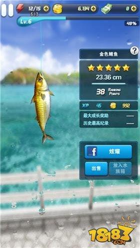 釣魚發燒友游戲截圖二