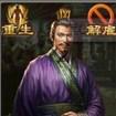七雄争霸最强紫