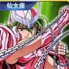圣斗士星矢手游瞬图鉴 瞬属性/技能/缘分