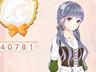 269、音樂盒的秘密(3)