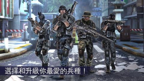 现代战争5:眩晕风暴游戏截图五
