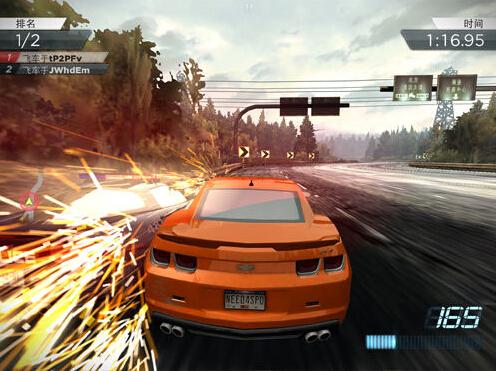 極品飛車-最高通緝2015游戲截圖三