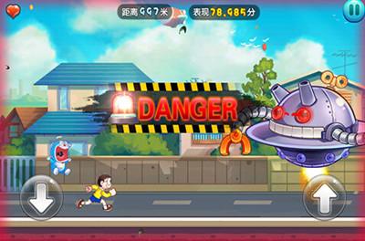 哆啦A梦快跑游戏截图四