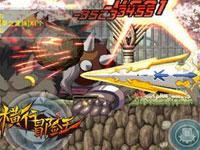 橫行冒險王終極PK之神槍手VS狂刃