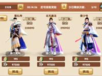 九阴手游武林大会唐门冲第一最强视频