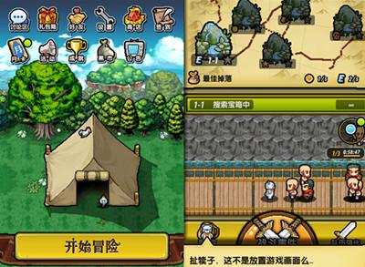 冒险与挖矿游戏截图一