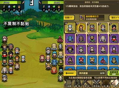 冒险与挖矿游戏截图二