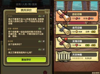 冒险与挖矿游戏截图四