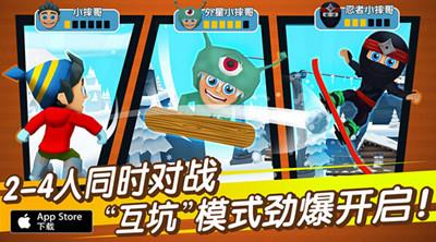 滑雪大冒險2游戲截圖二