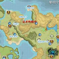 混沌与秩序2救赎世界地图