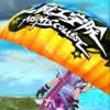 天天酷跑3D初級滑翔傘 多人對戰屬性詳解