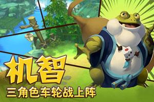 功夫熊貓3手游金幣怎么得 金幣獲取方法一覽