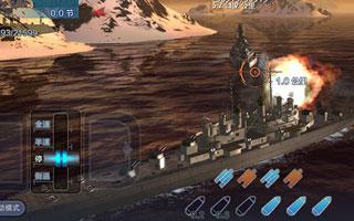 巅峰战舰地图介绍-海洋囚笼