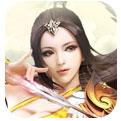 苍穹之剑2官网下载