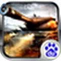 铁血坦克最新免费版