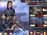 螃蟹解说:cf手游SCAR守护者稀有枪首发评测
