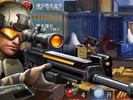 致命狙擊手游已經全平臺公測 超多玩家涌入