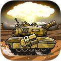 坦克战争ios版