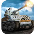 王牌中队-坦克战
