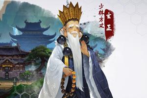 剑网3指尖江湖职业选择哪个好?英雄强弱判断标准分享