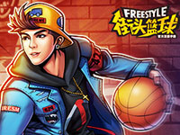 《街头篮球》正版手游首曝宣传片