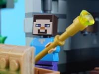 MC乐高玩具定格动画 女巫的法杖