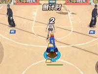 街头篮球手游SG视频 得分后卫3V3对战视频