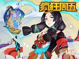 《阴阳师》开启冬日庆典之旅(12.17-12.23)