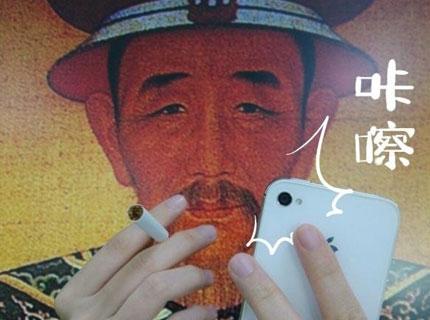 18183每日手游推荐:君要臣死,臣Facebook