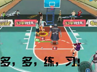 十年经典:论体育竞技精神 我只服街头篮球手游