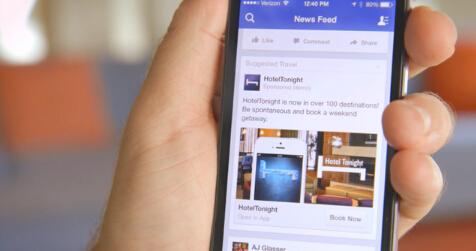<b>FB封杀中国App广告:国内玩法行不通了?</b>