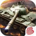坦克连官方版本