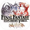 最终幻想:探险者力量