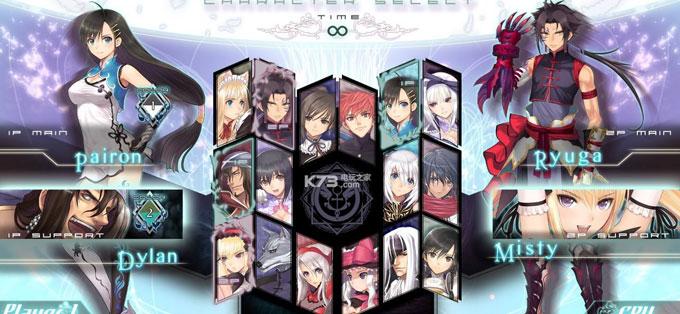 《光明格斗刀锋对决EX》 更新支持简体中文