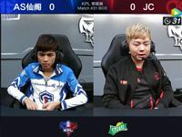 KPL春季赛第3周 AS仙阁 1-2 JC 第1场