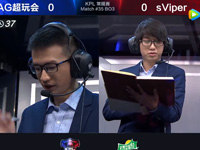 KPL春季赛第3周 AG超玩会 2-1 sViper 第1场
