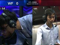KPL春季赛第4周 WeFun 0-2 YTG 第2场