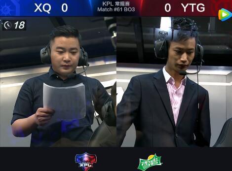 2017KPL春季赛第6周 XQ 2-0 YTG 第1场
