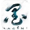 墨术 Magink