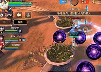 龙之谷手游英雄战场技巧 多种套路供你选择