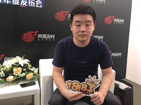 <b>专访网易游戏贾海漠:让阴阳师文化渗透到大众生活</b>
