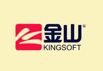 金山软件2017Q1网络游戏营收8.17亿元
