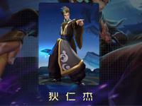 《科敌制胜》新版狄仁杰之强力令牌的输出套路