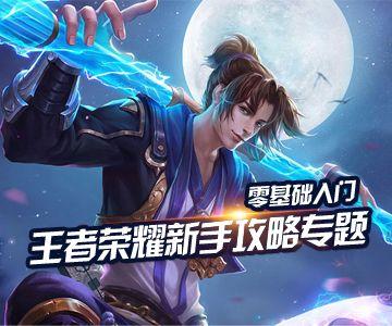 都是干货《钱柜777,钱柜777娱乐城官网-亚洲顶级老虎机游戏平台》新手专题