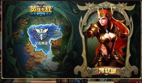凯瑟琳女王光辉史 魔法门之英雄无敌战争纪元末日之刃战役