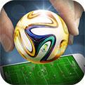 风云足球游戏下载