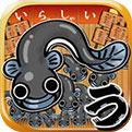 鳗鱼养殖场中文版